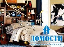 Спальни для придирчивых подростков