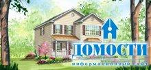 Планировка щитовых жилых домов