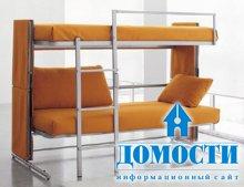 Двухуровневый диван-кровать