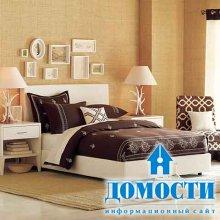 Быстрое обновление атмосферы в спальне