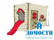 Игровая для детей и взрослых