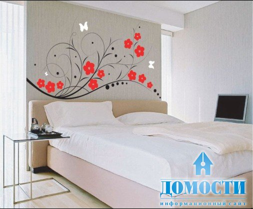 Рисунки на стенах в спальне своими руками