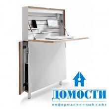 Шкаф для современных гаджетов