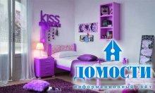 Яркие стены в интерьере спальни