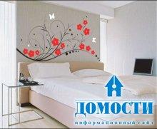 Виниловые украшения спальни