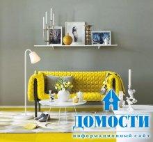 Желтые акценты интерьера