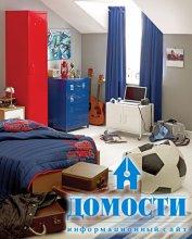Тематические мальчишеские спальни