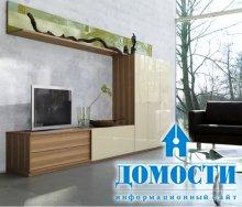 Многофункциональные гостиные стенки