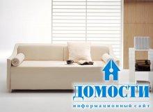 Многосекционный диван-кровать