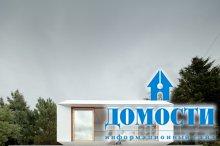 Мобильный дом со стеклянными стенами
