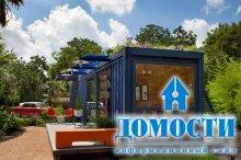 Роскошные дома из грузовых контейнеров