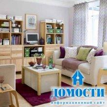 Гостиные комнаты в небольших квартирах