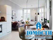 Удачные примеры маленьких квартир