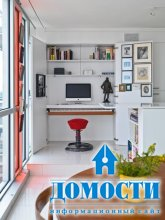 Футуристическое объединение квартиры