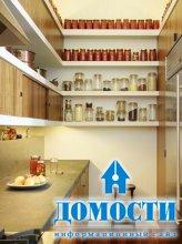 Творческий подход к маленьким кухням