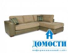 Удобные диваны от американского производителя