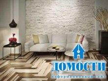 Напольная плитка с имитацией дерева
