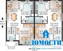 Дома с комнатами на разных уровнях