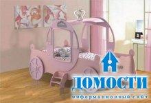 Кровати-кареты для маленьких принцесс