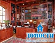 Райское место для книгоманов