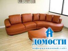 Подходящий диван для гостиной