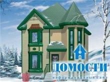 Викторианские дома из пеноблоков