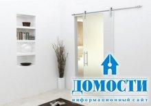 Стильные раздвижные двери от Foa Porte