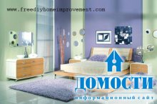 Квартиры с яркими стенами