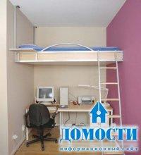 Зрительное увеличение маленькой комнаты