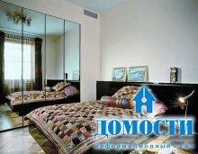 Дизайн комнат в маленьких квартирах и домах