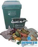 Для чего нужно перерабатывать пищевые отходы?