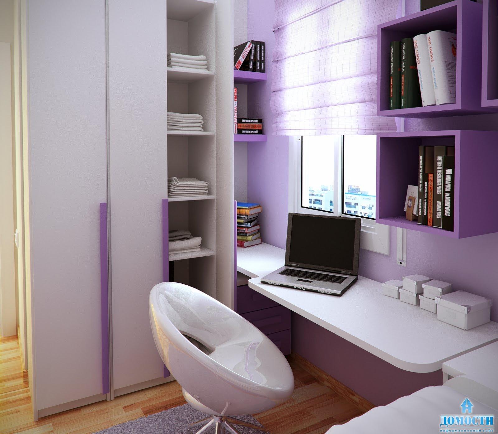 Дизайн маленькой комнаты девочки-подростка