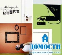 Информационные виниловые наклейки