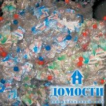 Оборудование для переработки пластиковых бутылок