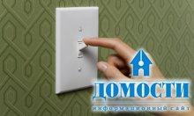 Экономия энергии с автоматическими выключателями