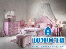Гармоничные девичьи кровати