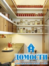 Идеи ремонта маленьких кухонь