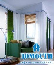 Минималистичные шторы от IKEA