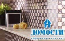 Инновационная кухонная плитка из Польши