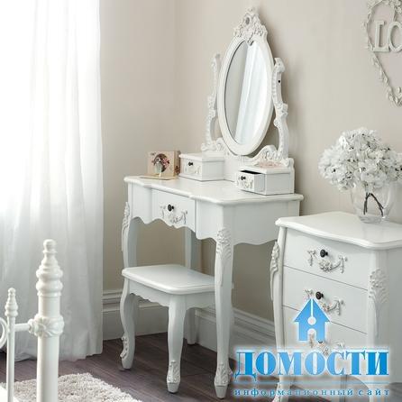 Белые туалетные столики