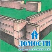 Ход строительства домов из дерева