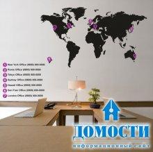 Виниловая карта для дома путешественников