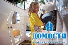 Авангардная архитектура для детей