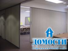 Особенности конструкции складных дверей