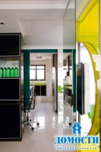 Жёлтая бразильская квартира