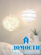 Разнообразие освещения в доме