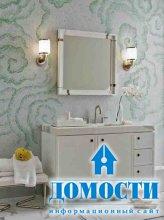 Мозаичная плитка для ванных