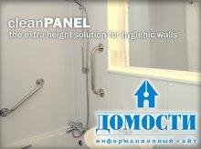 Панели для высоких ванных комнат