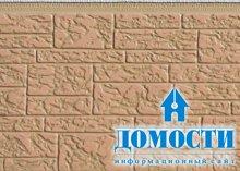 Современная отделка стен