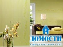 Практичные панели для современного дома